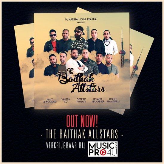 THE BAITHAK ALL STARS