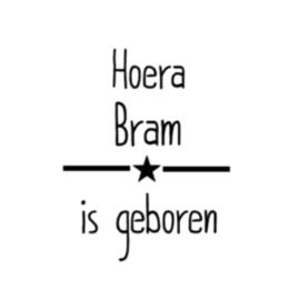 Raamsticker | Hoera .. is geboren