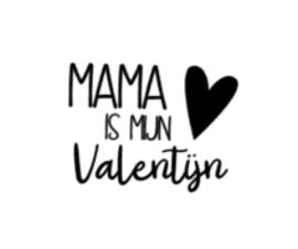 Strijkapplicatie | mama is mijn valentijn