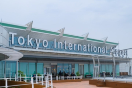 Haneda Airport Pickup & Transfer