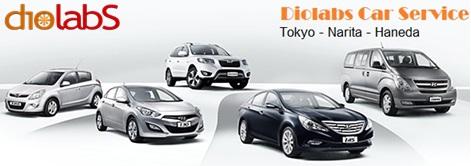 Diolabs Car Service