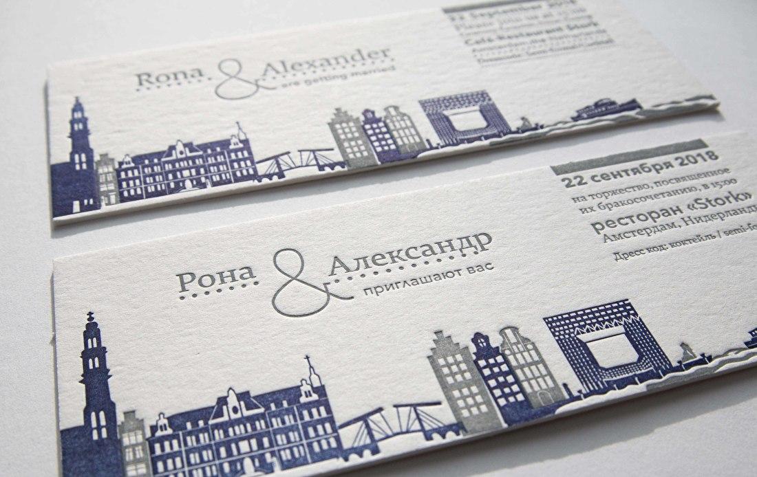 trouwkaart letterpress, skyline amsterdam, goedkoop, katoenpapier, macho wild 850 gram, russisch