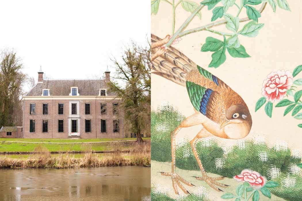 Landhuis Oud Amelisweerd