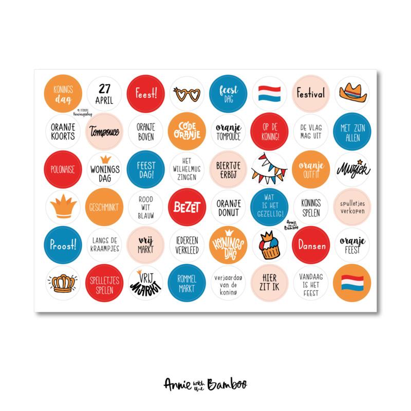 Stickervel 'Koningsdag'