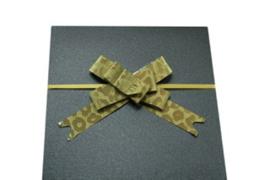 Strikjes Metallic Print Goud Maat S