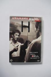 Asiamania: H