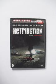 Asiamania: Retribution