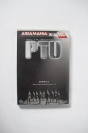 Asiamania: PTU