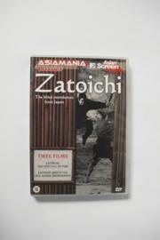 Asiamania: Zatoichi, 2 films