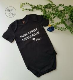 Romper - Eerste moederdag