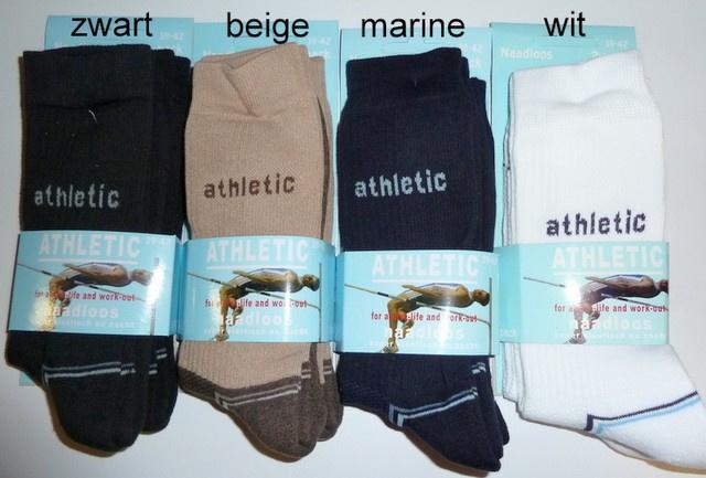 Athletic sportsok
