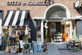 Giftcard Dille & Kamille