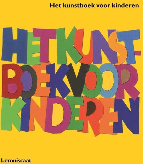 Kunstboek voor kinderen (geel)