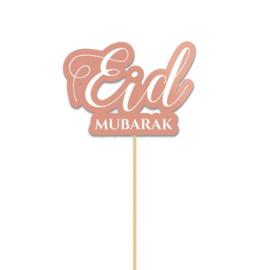 Cake topper 'Eid Mubarak'