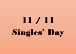 11 november = Singles´ day (2020-9/11)