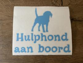 Hulphond stickers