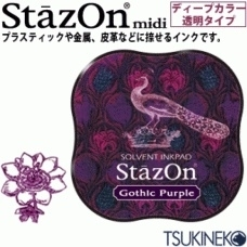 Stazon Midi Gothic Purple