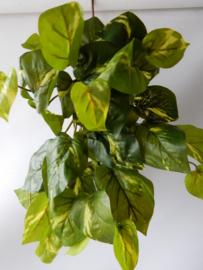 Photosbusch klein Kunstblumen Kunstpflanzen