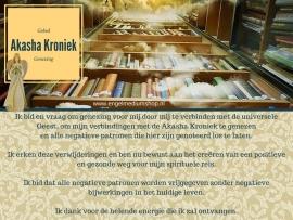 Interactieve Cursus 'Akasha Kroniek'