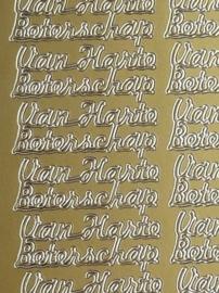 st993- stickervel met tekst van harte beterschap (aan elkaar) 10x23cm goud