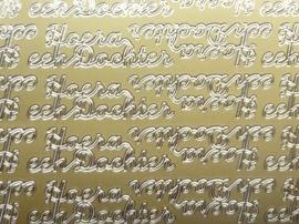 ST.1124- stickervel Hoera een dochter 10x23cm goud