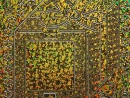 st684- holografische stickers cadeaus goud 10x20cm