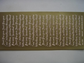 425- just for you /mother/father/sister goud 10x20cm