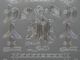 st551- japanse figuren zilver10x20cm