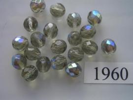 20 stuks 8 mm AB kristal 1960