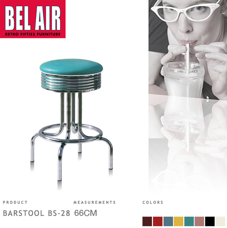 Bel Air BS-28 Barkruk Turquoise