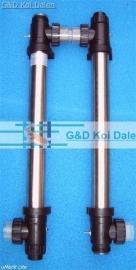 GD RVS Uvc 150 watt Long  uvc filter