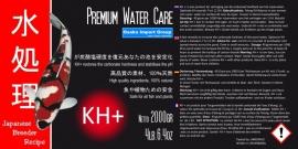 Premium Water Care KH+ 2000 gram