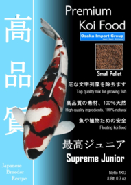 Premium Koi Food - Supreme Junior 4KG koivoer