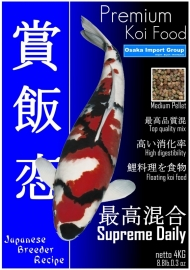 Premium Koi Food - Supreme Daily 4KG  koivoer