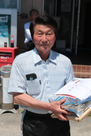 Japanse Kweker Kanno