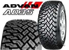 Advan A035