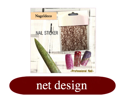 net design fabric.jpg