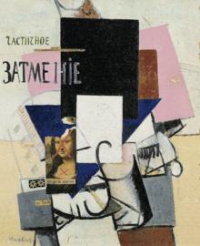 Malevich, Compositie met de Mona Lisa