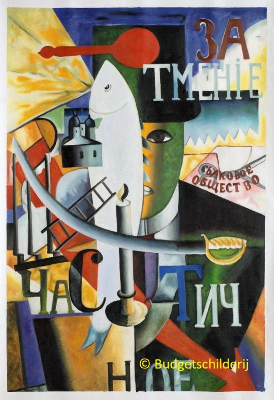 Malevich, Een Engelsman in Moskou