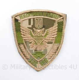 Oekraïense leger embleem Uil met camouflage - 8 x 9,5 cm - met klittenband - origineel