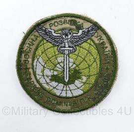 Oekraïense leger embleem - met klittenband - diameter 8 cm - origineel