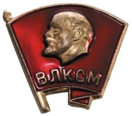 Russisch metalen Lenin speldje - origineel