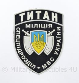 Oekraïense  Politie embleem Ukraine Ykpaiha MBC - 9,5 x 13 cm - origineel