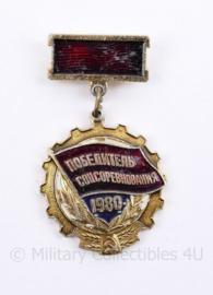 Russische USSR speld - 6,5 x 3 cm  - origineel