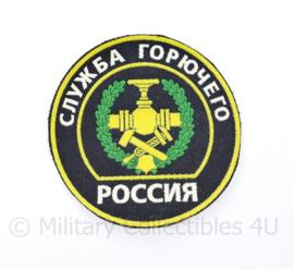 Russische leger brandstofdienst embleem - diameter 8 cm - origineel