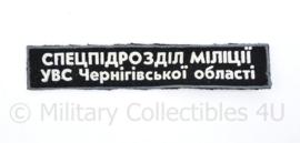 Oekraïense Special Forces politie uit de stad Chernigiv naamlint - zeldzaam -   13 x 2,5 cm - origineel