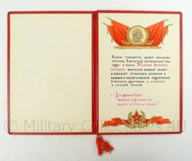 Russische oorkonde document 1967 - 50 jaar socialistische revolutie - afmeting 22,5 x 31 cm - origineel
