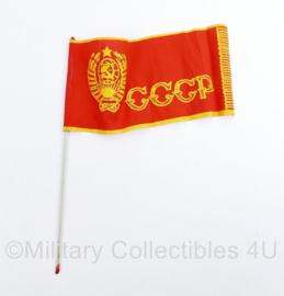 Russisch USSR Vlaggetje 25 cm lang  - origineel