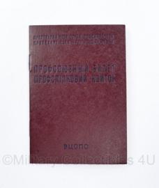 USSR Russisch leger Trade Union ticket boekje met foto - goede staat - 10,5 x 7 cm -  origineel