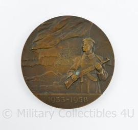 Russische USSR Herinnering coin groot model 1933 - 1958 - diameter 7 cm - origineel